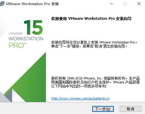 VMware Workstation Pro 15最新版虚拟机注册机 永久激活授权版(附永久Key序列号) 【支持3D游戏与Win10系统】