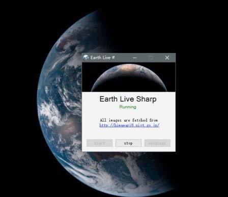 【电脑软件】EarthLiveSharp 实时地球照片动态壁纸