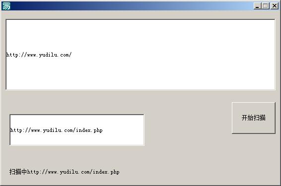 【易语言源码】网站后台扫描器源码+成品