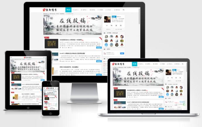 【emlog模板】Ssanl2(优化版)简洁emlog免费个人博客主题