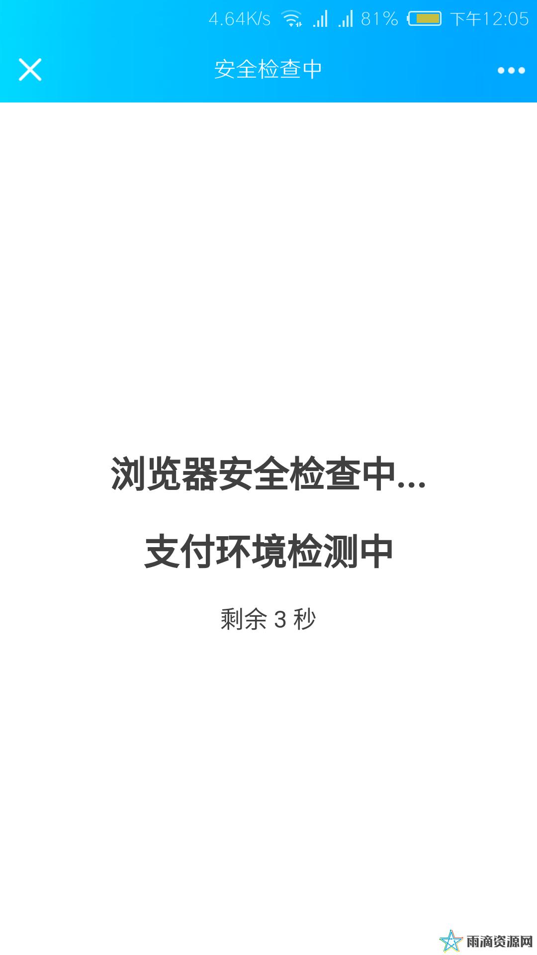 【网站插件】星云防cc系统适合php所有程序