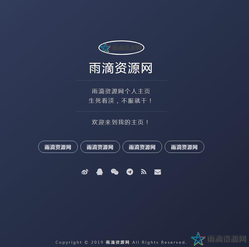 【网站源码】最新简约干净个人主页源码