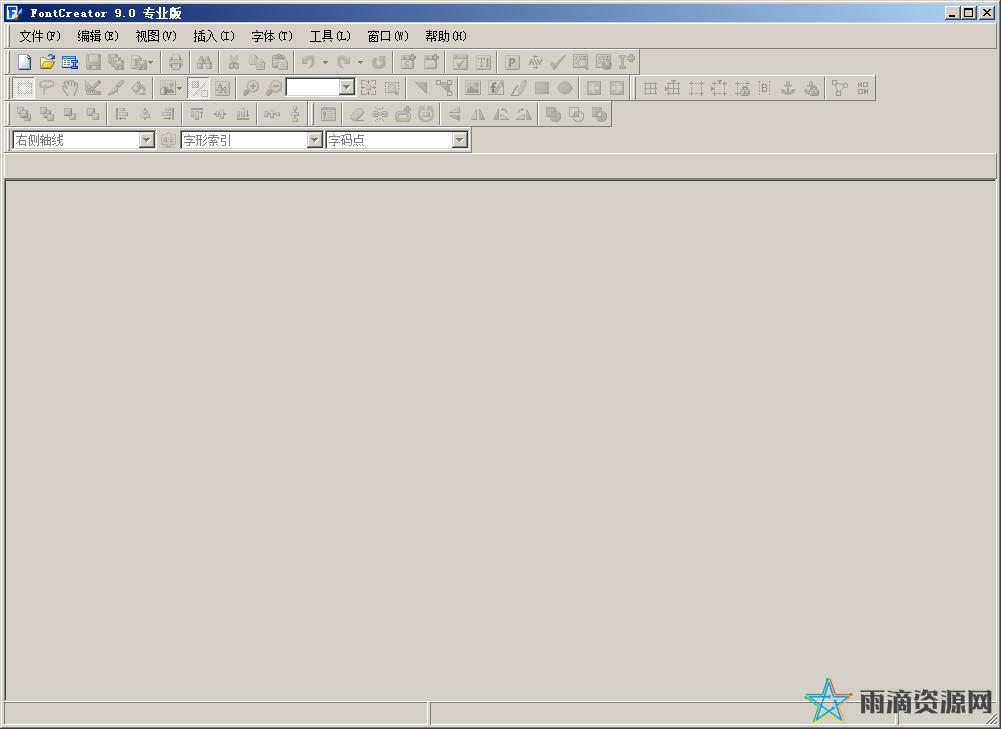 【电脑软件】FontCreator中文汉化破解版