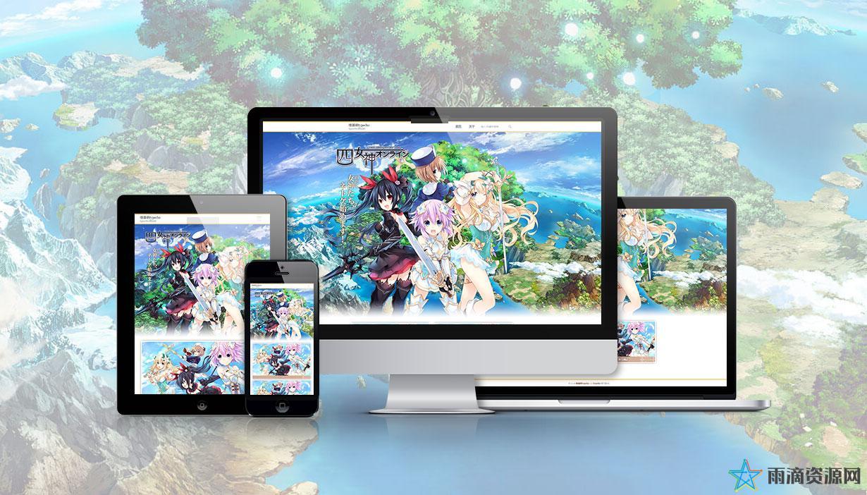 【Typecho模板】Typecho《四女神Online》主题模板【ver1.0.2】