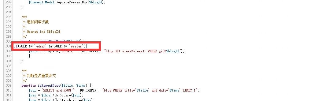 【技术教程】解决emlog6.0.1刷新不增加浏览次数的问题
