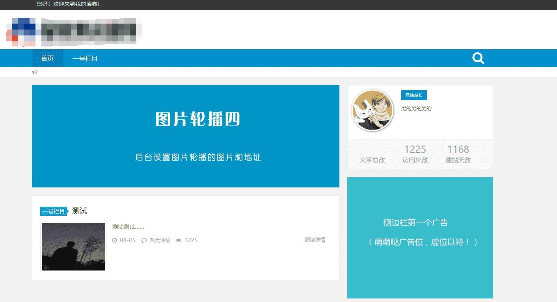 【织梦模板】响应式资源网博客类织梦模板(自适应手机端)