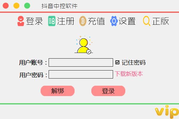 【易语言源码】网络验证UI源码