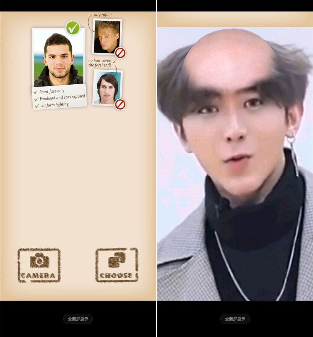 【手机软件】恶搞整蛊好友照片秒变秃子