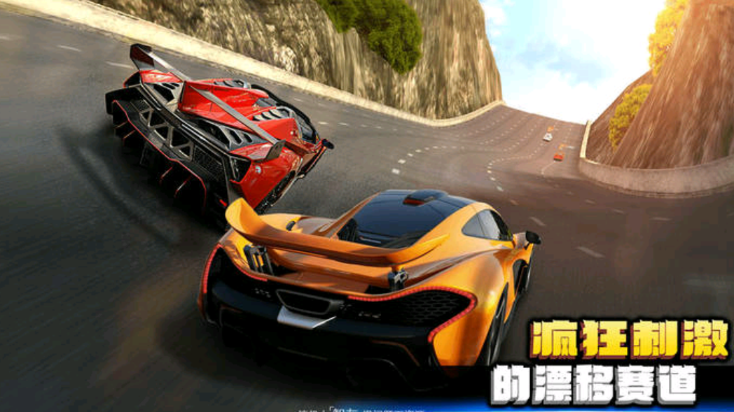 疯狂飚车v3.2.39破解_无限_金钱_VIP版