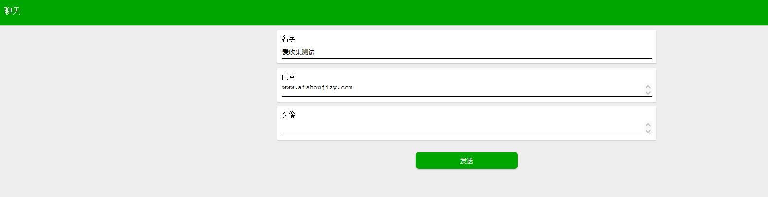 简单在线留言程序网站源码