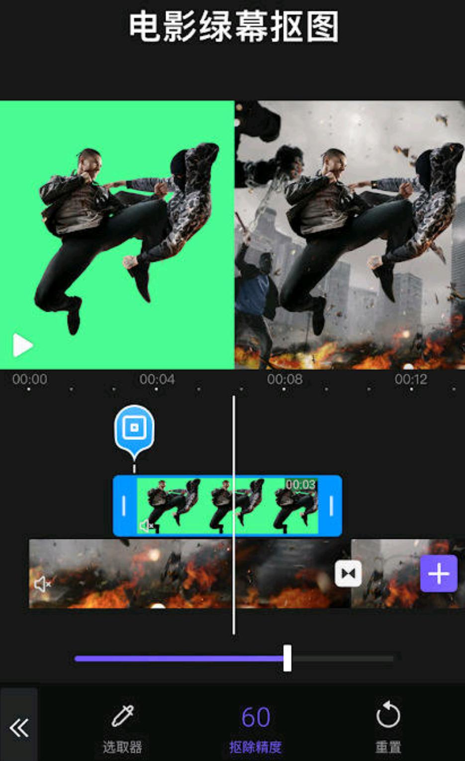 专业视频编辑器v1.1.5破解_终身_会员版