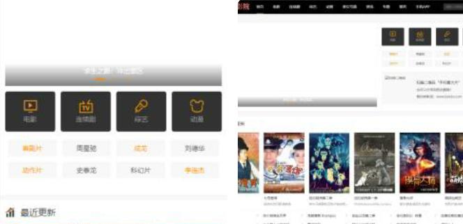 最新苹果cms10影视网站整站源码