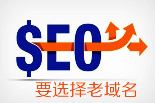 影响网站SEO优化终极排名的因素有哪几项