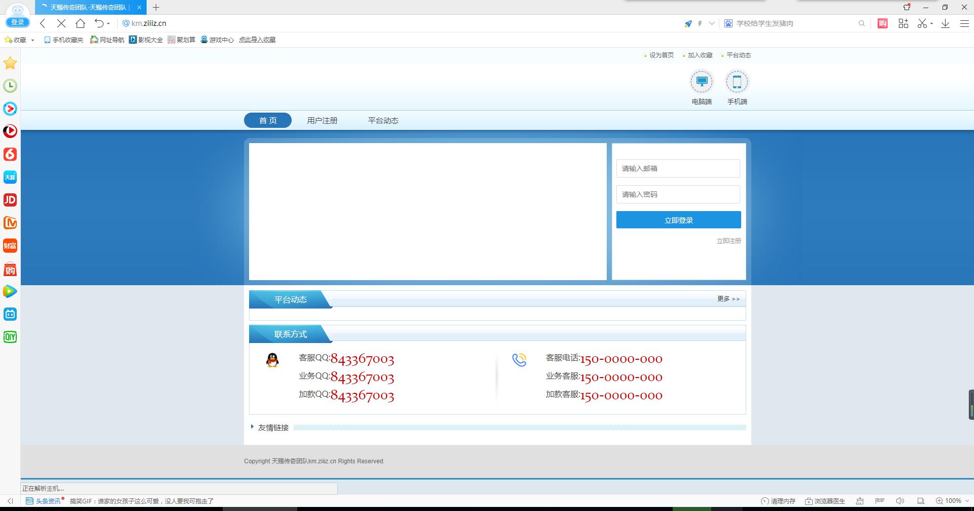 2020卡盟源码卡盟响应式的开源蓝色模版