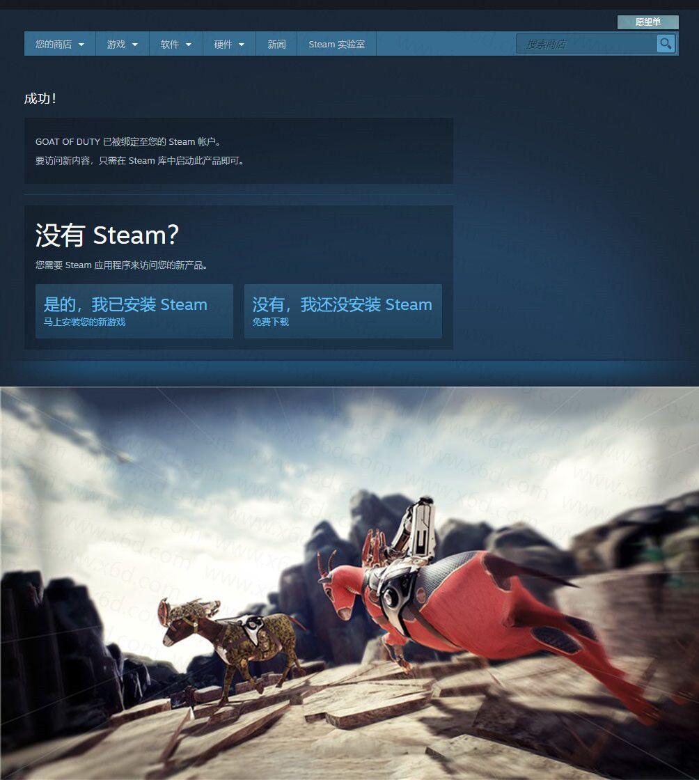 steam免费喜+7 简单粗暴