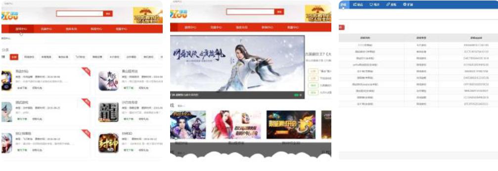 H5游戏联运推广平台源码_PHP手机游戏推广系统网站源码