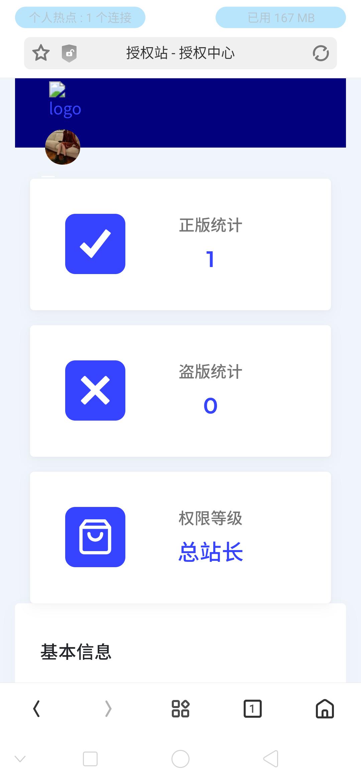首发:小鬼授权码源码_全解密无后门