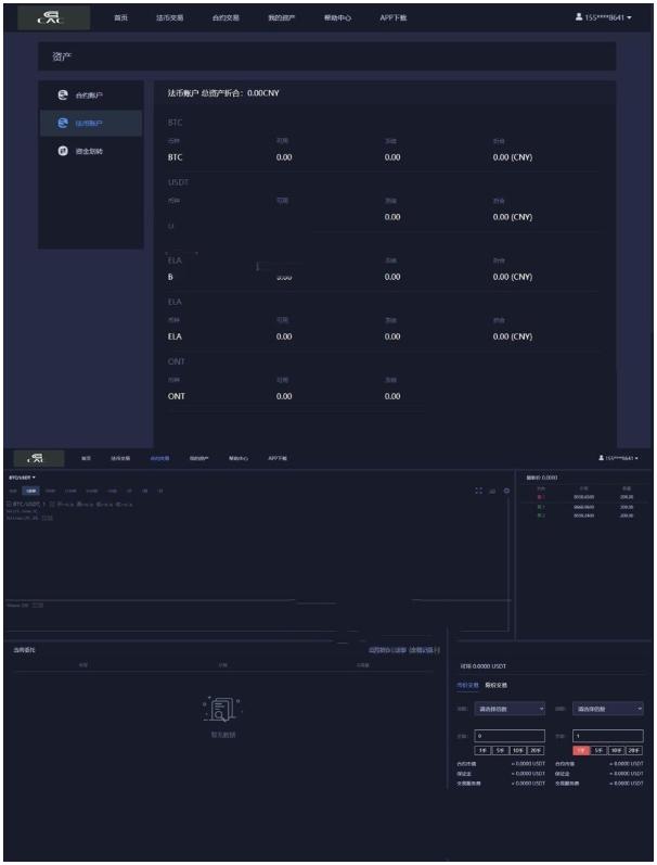 BTC|OTC|区块链 虚拟数字货币交易网站源码 对接网站数据行情k线