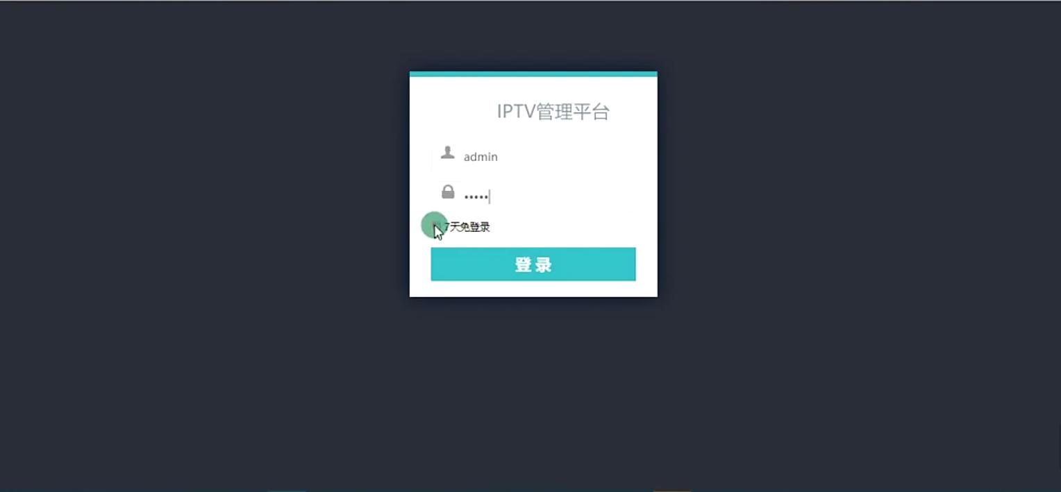 骆驼IPTV后端源码+前端APP+视频教程
