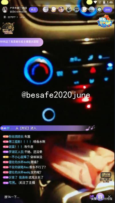 最新进展!滴滴司机性侵直播,视频来自境外网站
