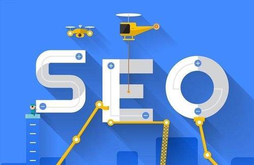 科学刀论坛:搜索引擎优化只是为了提高排名?