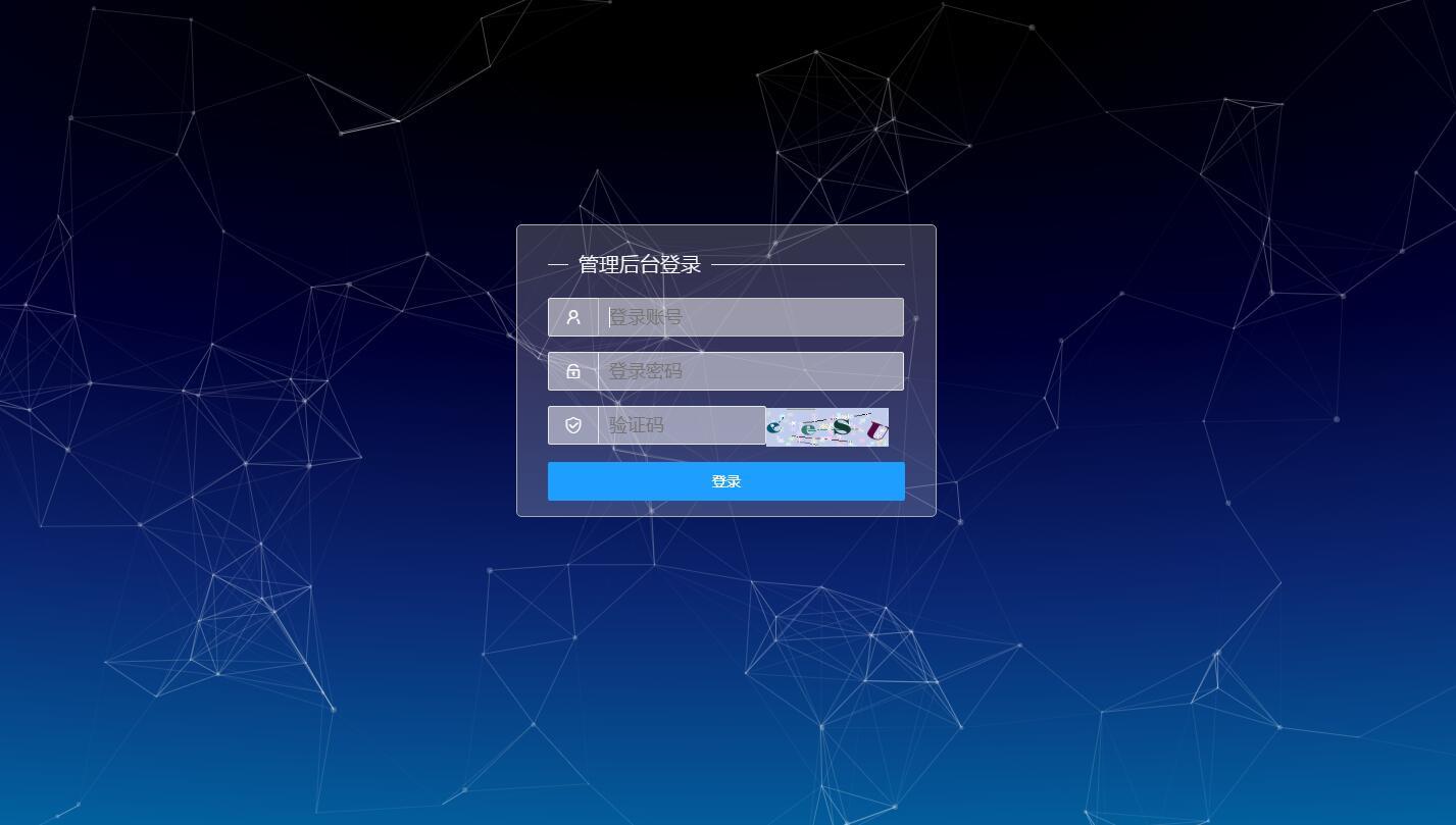 天翼网盘在线直链解析源码