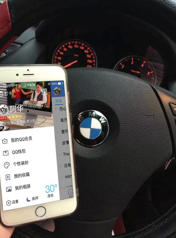 10款豪车炫富QQ名片PSD