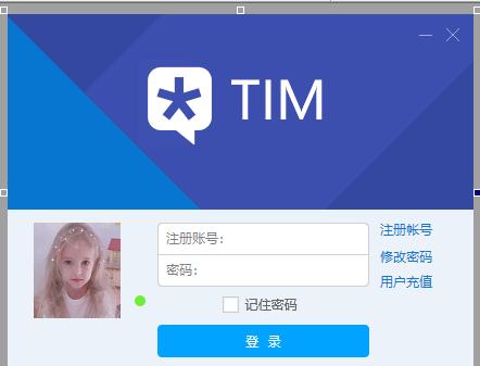 分享-高仿TIMI页面-已对接易游网络验证