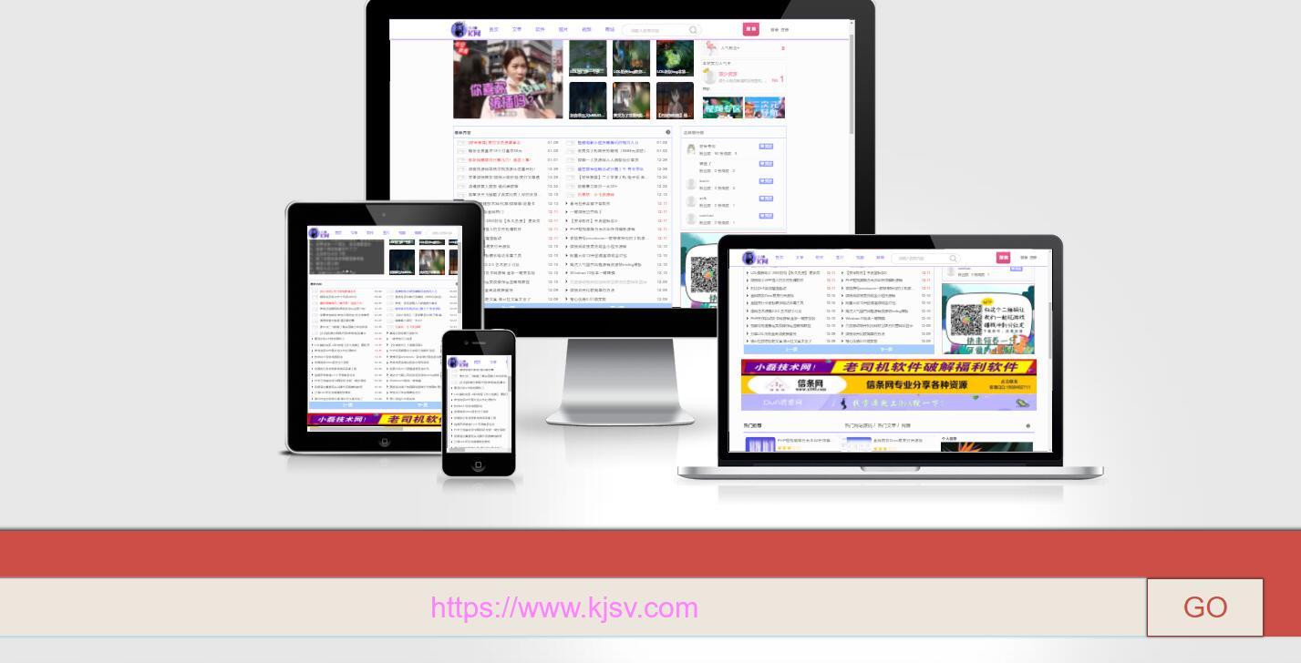 网站缩略图在线生成网站源码