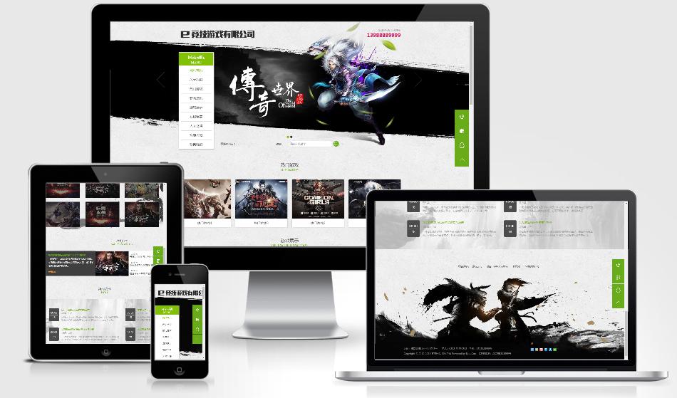 易优cms传奇竞技游戏公司网站模板源码 带手机端