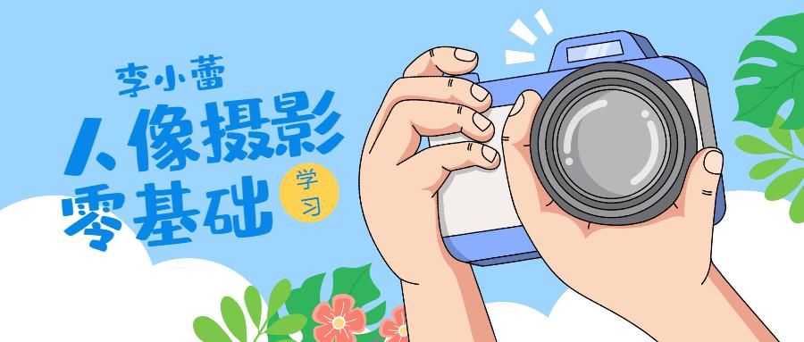 李小蕾日系人像写真PS调色精修