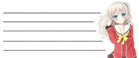 IP签名动态图显示源码