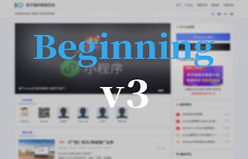 [emlog模板]Beginning