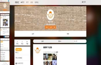 【emlog模板】tongleerForEmlog微博主题模板
